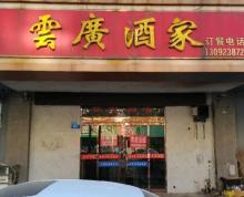 (出租)位于中华东路,墟沟小学附近