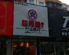 (转让)(九九)崇川区学田路临街小吃店转让