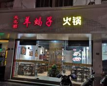 (出租)新区何山路纯一楼80平米餐饮店铺转让