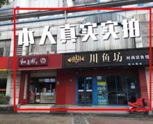 (出售) 胜太路双龙大道旁沿街商铺