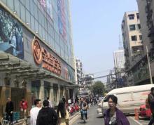 (转让)秦淮区羊皮巷临街小面积爆炸市口旺铺 位置佳 无转让费
