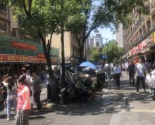 (转让)转让 转让 大行宫科巷街边旺铺 适合各类餐饮 可明火燃气