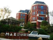 拥有江宁生命科创小镇三维一体有机交通区位的花园别墅办公楼
