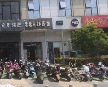 (转让)江宁万达商圈临街面馆转让,生意稳定