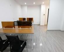 (出售)丹凤街 恒基公寓 稀缺小户型 空置朝南 欢迎实地看房