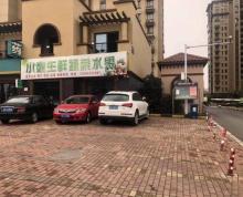(出售)小区出入口(临街餐饮旺铺面积96平米115平米)业主消费人群
