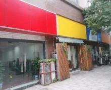 (出租)汉北街沿街门面出租无转让费看房随时免餐饮