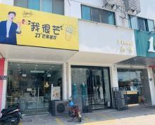 (转让)(小蜜蜂优先推荐)相城渭塘第二中学对面33平方奶茶店转让