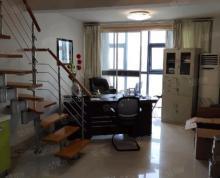 (出租)双子星写字楼复式两层126平米精装空调两台设施全2166租