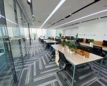 (出租)园区湖东高端办公协鑫广场豪装120至500平免租拎包入驻