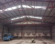(出租)三山工业园区旁!770平米厂房!租金10元平米,随时看房