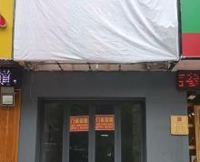 麒麟门悦民临街商铺,多个小区出入口,靠近两个小区大门。