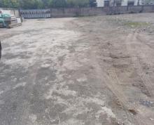 (转让)横泾独门独院4母空地出租,6万6每月只可堆放,不可生产加工。