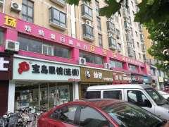 [A_21695]【第二次拍卖】泗阳县人民路东侧财富广场2幢104商铺、2幢合85791号商铺及土地使用权
