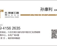沪江商贸城对过 地铁沿线 标准厂房对外招商 两层半产品 容积率低 龙头集聚区