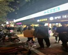 (出租)汉中门龙蟠里虎踞路沿街一楼餐饮外卖旺铺 餐饮旺铺 无转让费!