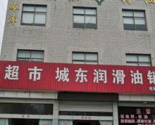 (出租)出租通州金沙古沙路与金霞路交汇处附近约120平仓库