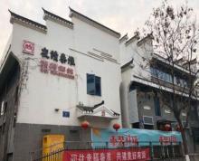 秦淮区夫子庙老门东武定门地铁口可做各种经营,有意电