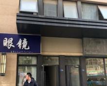 保利堂悦商铺 南京南站