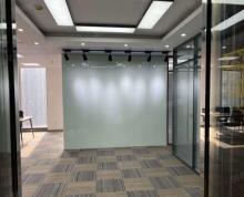 (出租)德基大厦 精装修 大开间 办公家具全 业态不限新街口