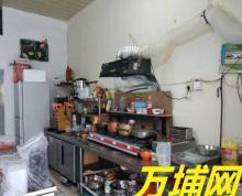(转让) 日光广场外卖店转让 新办执照未使用 租金便宜
