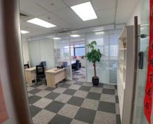(出租)新空出 精装 大开间写字楼 双开门 中央空调 独立控制生成房源报告