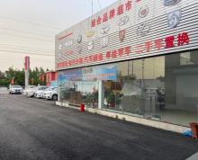 (出租)出租赣榆区新城商业综合体 可办公可住宿 可经营