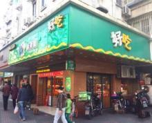 (出售)幕府西路地铁站 沿街门面房年租20万 可轻餐饮