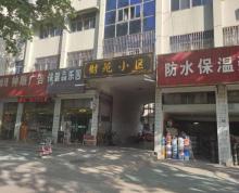 [A_32556]【第二次拍卖】响水县城响水县城双园东路南侧的商住房地产(第二轮)