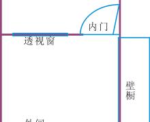 顶灯吊顶地板,净30平单间平层,玄武,中山路,长江路,珠江路
