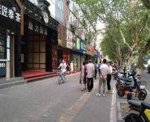 鼓楼区汉中路 上海路地铁口 沿街旺铺出租 业态可选 可办双证