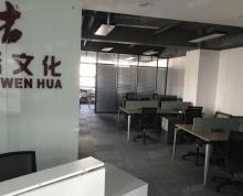 (出租)好房急租(珠江路地铁口)(联通大厦) 168平 豪华装修