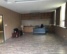 (出租) 荆川公园 荆川商务大厦 纯写字楼 260平米