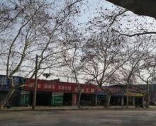(出售)汤泉街道 沿街门面带租约出售 可做重餐饮 年租5万急售