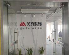 (出租)桥北江北新区 星火E方即将到期208平 高区采光好 可注册