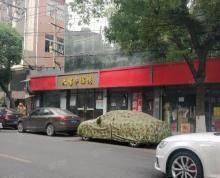(出租)建邺区集庆门大街秦淮河旁临街门面展示面好方便停车