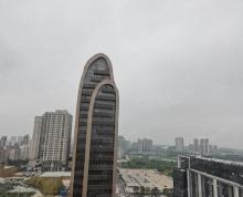 (出租)(专业写字楼)京华城旁 五彩世界 550平可分割 有上下水