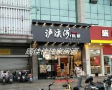 江宁竹山路地铁旁泸溪河年租金11万 旺铺急售