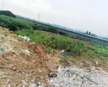 (转让)出租溧水经济开发区200亩厂地国有土地,工业用地可做水泥硬化