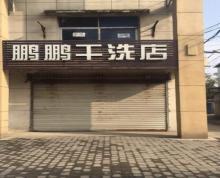 (出租) 菜场对面临街门面房出租