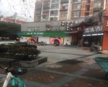 (出租)建邺区集庆门大街十字路口商铺出租展示面好可做两层