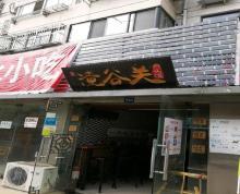 (出租) 泰山 弘扬地铁口旁 仓库 30平米