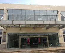 (出租)个人)六合标准厂房3000平 办公楼280平 火热招租