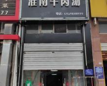 (转让)(京亚免费找店)淮安樱桃园路沿街旺铺转让