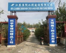 [A_32338]【第二次拍卖】金湖县大禹制线有限公司的不动产(含土地、厂房)及附属设施