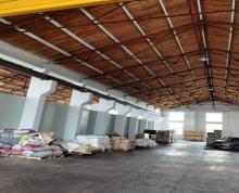 (出租)渭塘一楼480平米可做注塑五金机械加工