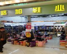 (转让)(心动4114)惠山区国际二区旺铺鞋店生意转让!