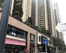 (出租)迈皋桥商圈中高端购物广场招商 生活超市 特色小吃 餐饮配套