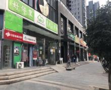 夫子庙 龙蟠中路 沿街一楼20米big门头 租金173万