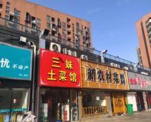 (出租)江北新区 大华实小对面爱美颂160平两层精装餐饮旺铺便宜出租